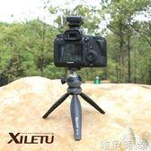 相機腳架 iphoneXS20桌面三腳架輕便迷你三腳架單反微單相機手機支架 唯伊時尚