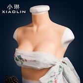 小琳四代義乳cos假胸男用CD變裝偽娘用品硅膠假乳房男士變女胸墊 MKS免運