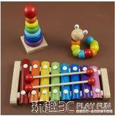 敲琴 嬰幼兒童八音手敲琴小木琴8個月寶寶敲擊打音樂益智玩具1-2-3周歲 玩趣3C