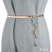 腰封女士皮帶時尚金屬鬆緊彈力水鉆鑲嵌休閒腰帶腰鏈配洋裝潮 QG10875『優童屋』