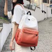 日系書包古著感少女背包韓版新款漸變後背包帆布高中學生書包