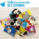 【日貨Accommode-迪士尼刺繡包】Norns disney 正版 迪士尼 米老鼠 公主 化妝包 收納包 聖誕節禮物