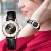 【送!!電影票】CITIZEN 星辰 Eco-Drive 光動能 玫瑰金框x黑時尚女錶 EM0402-05E 熱賣中!