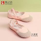 瑜伽鞋 舞蹈鞋幼兒童芭蕾舞練功鞋軟底瑜珈鞋兒童跳舞鞋男女貓爪鞋