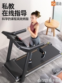 晨動C2跑步機家用款小型多功能超靜音電動折疊迷你室內健身房專用 (橙子精品)