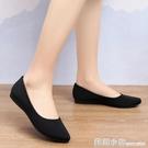 老北京布鞋女單鞋平底上班鞋牛筋底軟底一腳蹬工作鞋職業黑色布鞋 聖誕節全館免運