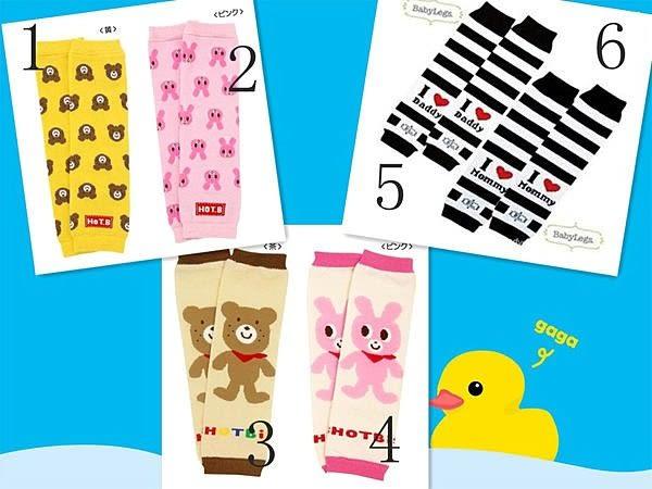 【發現。好貨】我愛爸爸媽媽 條紋熊熊 兔子 公車襪套 寶寶襪套 兒童護膝