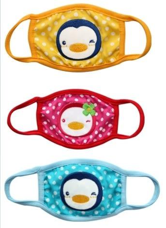 藍色企鵝 派對保暖防塵口罩 三色