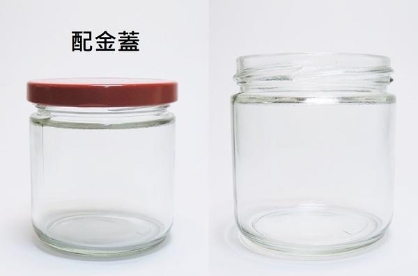 台灣製造 附金蓋 195cc 花瓜瓶 果醬瓶 醬菜瓶 玻璃瓶 玻璃罐 儲物罐 保鮮罐 容器【T058】
