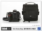 【分期0利率,免運費】thinkTank 創意坦克 Skin Body Bag 相機配件袋 (SK051) 附防雨罩