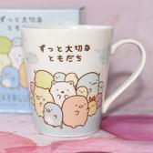 角落小夥伴 陶瓷馬克杯 附彩盒 日本正版品 角落生物 san-x