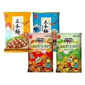 優雅食 星太郎野菜條餅/三本麵(80g) 款式可選【小三美日】