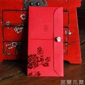 結婚紅包創意利是封婚慶紅包大小紅包袋   至簡元素