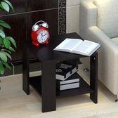 簡約小戶型雙層茶幾客廳邊角幾沙發多功能方形榻榻米桌辦公室邊桌one shoes YXS