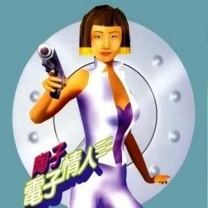 陶晶瑩 陶子 電子情人 CD  (購潮8)