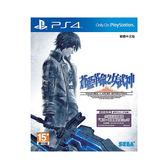 〈PS4 遊戲〉蒼藍革命之女武神 中文版