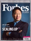 Forbes Asia 富比士 3月號/2019