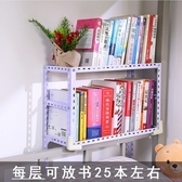 Pr 小桌子宿舍收納床上書架上鋪置物架床頭儲物櫃下鋪寢室神器架書櫃
