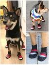 寵物鞋 大狗狗鞋子防臟巨貴金毛薩摩耶柯基中型大型犬柴犬襪子冬寵物腳套【快速出貨八折搶購】