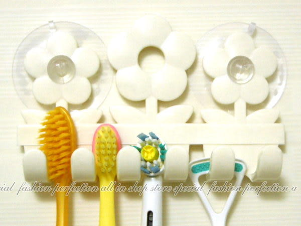 【DH247】花朵 可愛家人吸盤式造型牙刷架 牙刷掛/牙刷伴侶/牙刷座 電動牙刷可用★EZGO商城★