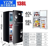 靜音無霜雙開門小冰箱小型家用宿舍冷藏冷凍節能迷你租房用電冰箱 220vYYJ