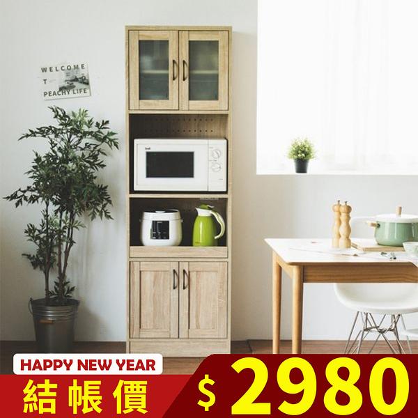 廚房櫃 櫥櫃 餐廚櫃 電器櫃 餐具櫃【N0064】復古雙層180cm高窄廚房櫃(三色) 收納專科