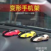 跑車汽車手機支架創意360度旋轉多功能通用吸盤式車載手機座黏貼 韓語空間