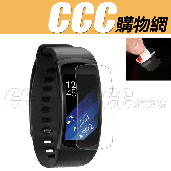 SAMSUNG Gear Fit2 SM-R360 保護貼 防爆膜 軟性 曲面膜 三星 fit 2 智慧手錶 螢幕貼
