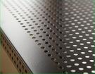 層架 網片【J0107】沖孔平面網片45X45(兩色) MIT台灣製 收納專科