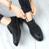 冬季布洛克男鞋商務正裝休閒皮鞋男士韓版真皮黑色婚禮英倫潮鞋子