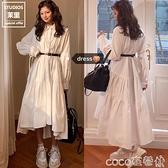 襯衫裙 小白裙女秋韓國仙仙襯衫綁帶復古寬鬆POLO領內搭中長款連身裙 coco