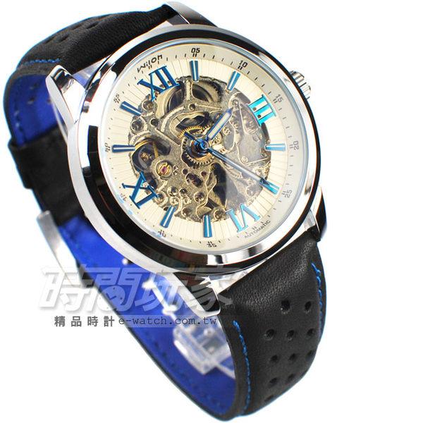 Wilon 羅馬風情 時尚 機械錶 男錶 防水手錶 鏤空機械錶錶 皮帶錶 W2059藍白