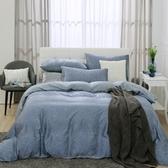 床包兩用被套組 雙人 天絲 萊塞爾 山茶花[鴻宇]台灣製2135