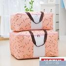 棉被收納袋 2個防牛津布被子收納袋整理袋衣服打包袋搬家神奇收納行李袋FG123 快速出貨