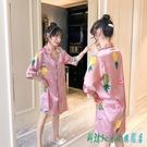 睡裙女夏季冰絲中袖薄款性感睡衣短袖真絲綢春秋大碼2020中長款潮 OO7260『科炫3C』