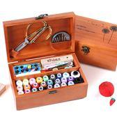 推薦針線盒套裝家用大號多功能實木整理箱手工手縫線結實大針線包收納【雙12鉅惠】