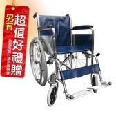 來而康 富凱源 機械式輪椅 CP-BB 杏華 輪椅補助A款 贈 熊熊愛你中單