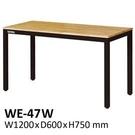 [家事達] TANKO-WE-47W/多功能桌/多用途桌/原木桌子/工業風桌子/耐用桌/萬用桌/多用途原木桌 特價