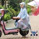 兒童雨衣防護女男童騎行雨披帶書包位加厚面料遮腳【古怪舍】