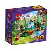 41677【LEGO 樂高積木】Friends 姊妹淘系列 - 森林瀑布