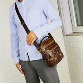 時尚商務男包單肩包男士包包小斜挎包手機背包公文包牛皮包袋-Ifashion