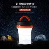 露營燈  戶外家用led應急燈馬燈野營燈露營燈帳篷燈多功能手電筒 莎拉嘿幼