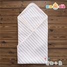 初生嬰兒包裹巾純棉包布春秋冬季裹被保暖【奇趣小屋】