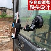 車載手機支架吸盤式前擋玻璃汽車手機架大貨車挖掘機鏟車架子通用『艾麗花園』
