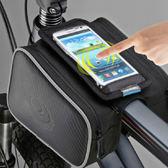PUSH!自行車用品 自行車前置物袋 手機袋 上管袋 車前包 工具袋可裝5.7吋屏手機A09