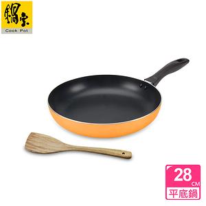【鍋寶】金鑽不沾平底鍋-活力橘(28CM-贈實木鏟)