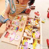 益智拼圖兒童開?智力早教1-2-3周歲男孩寶寶木制積木玩具6歲女孩 深藏blue