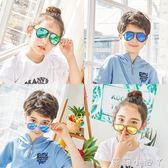 太陽鏡兒童個性男童女童墨鏡男寶寶眼鏡防紫外線女潮 全館免運