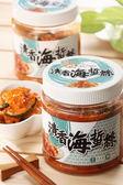 【臻品周氏泡菜】極品系列 清香海蜇絲2入裝 含運價550元