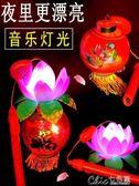 兒童手提發光音樂小燈籠中節元宵節可愛掛飾宮燈吊燈玩具小禮品 七色堇
